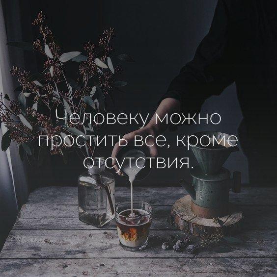 Мудрые цитаты и афоризмы о жизни - очень интересные и красивые 14