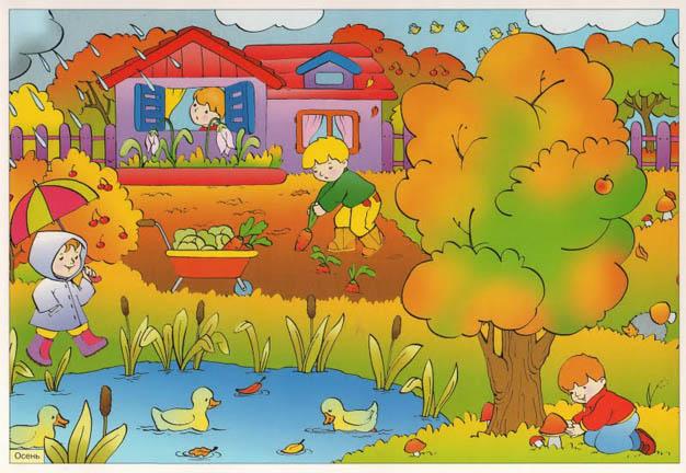 Осень картинки для детей и малышей - прикольные и красивые 15