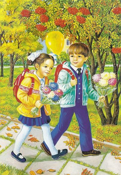 Осень картинки для детей и малышей - прикольные и красивые 3