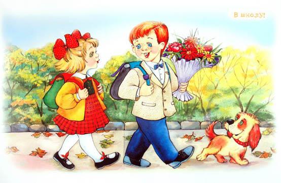 Осень картинки для детей и малышей - прикольные и красивые 9