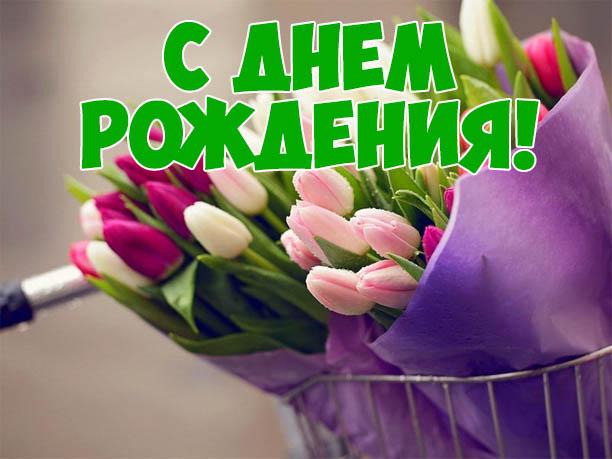 Поздравления с юбилеем свекрови от невестки - красивые и прикольные 10