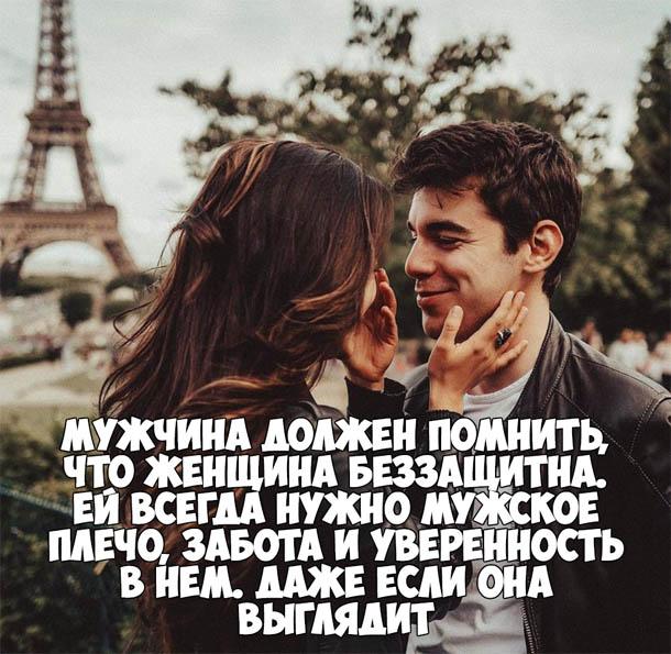 Надписями, картинки про любовь красивые с надписью
