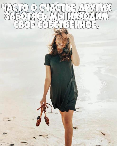 Статусы про счастье и радость - скачать бесплатно, красивые и приятные 2