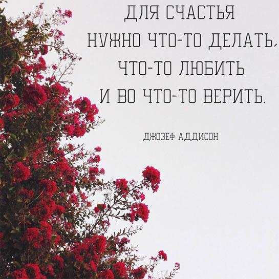 Цитаты про время и жизнь - красивые и интересные, в картинках 11