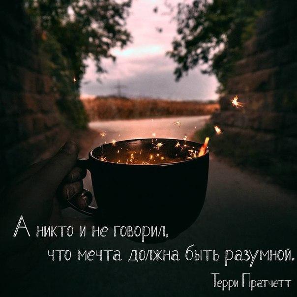 Цитаты про время и жизнь - красивые и интересные, в картинках 4