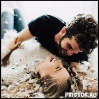 Как освежить чувства в отношениях - лучшие способы и советы 1