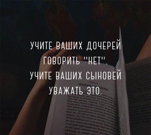 Картинки с цитатами со смыслом - самые интересные и красивые 1