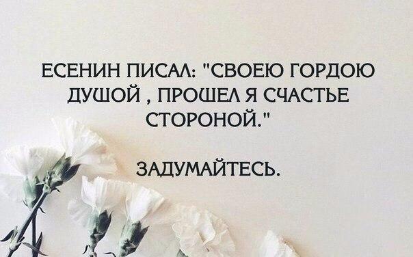 Картинки с цитатами со смыслом - самые интересные и красивые 3