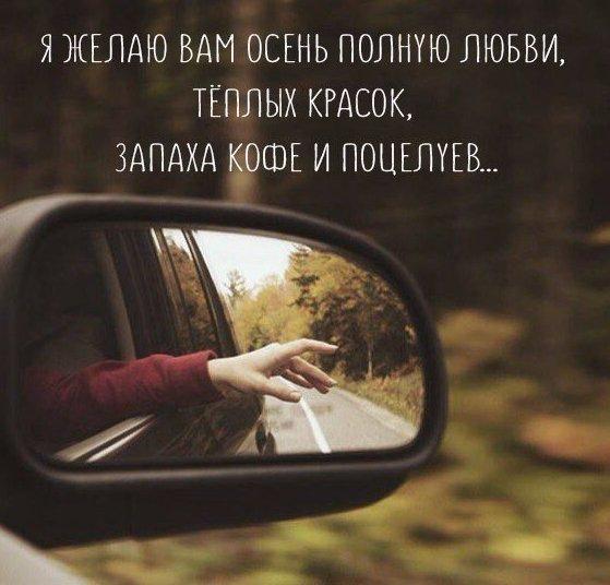 Красивые и интересные цитаты про путешествия - со смыслом, мудрые 12