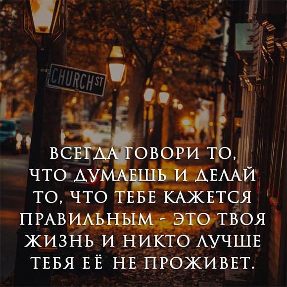 Красивые и интересные цитаты про путешествия - со смыслом, мудрые 2
