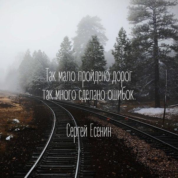 Красивые и интересные цитаты про путешествия - со смыслом, мудрые 8