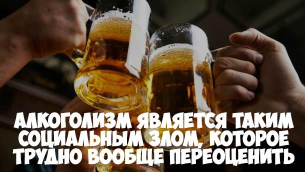 Красивые и прикольные цитаты про алкоголь - со смыслом, интересные 5