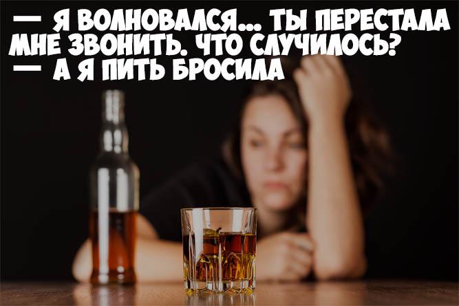 Красивые и прикольные цитаты про алкоголь - со смыслом, интересные 8