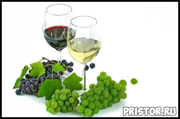 Красный или белый виноград - какой выбрать, чтобы быть здоровым 1