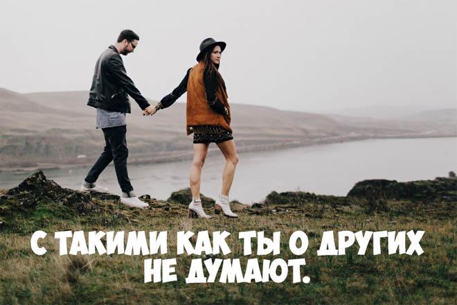 Любовь это светлое чувство - красивые картинки, цитаты и статусы 10