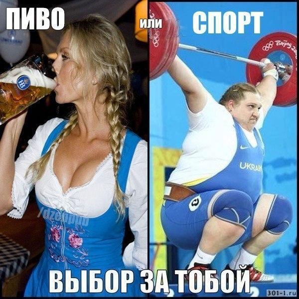 Приколы про спорт и спортсменов. Лучшие веселые спортивные приколы 1