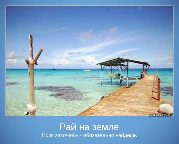 Прикольные и смешные картинки про отпуск - смотреть бесплатно 12