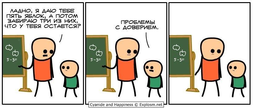 Прикольные и смешные комиксы до слез - свежие и новые, 2017 5