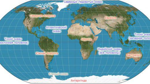 Сколько океанов и морей на Земле - все самое интересное о нашей планете 1
