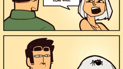 Смешные и прикольные комиксы про девушек - самые новые и свежие 5