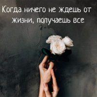 Статусы и цитаты про любимого мужчину - красивые и интересные 11