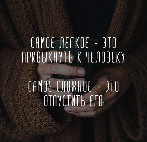 Статусы про любовь и отношения до слез - читать бесплатно, 2017 3