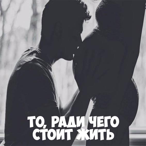 Статусы про любовь и отношения до слез - читать бесплатно, 2017 4