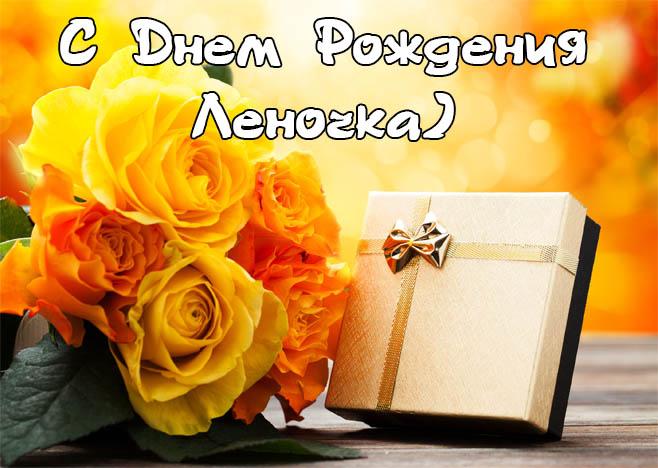 С Днем Рождения Елена - красивые и милые картинки, открытки 7