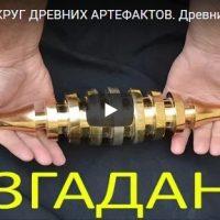 Топ 10 древних артефактов, которые нужно увидеть - интересное видео