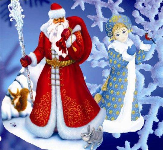 Дед Мороз и Снегурочка красивые картинки - подборка для детей 1