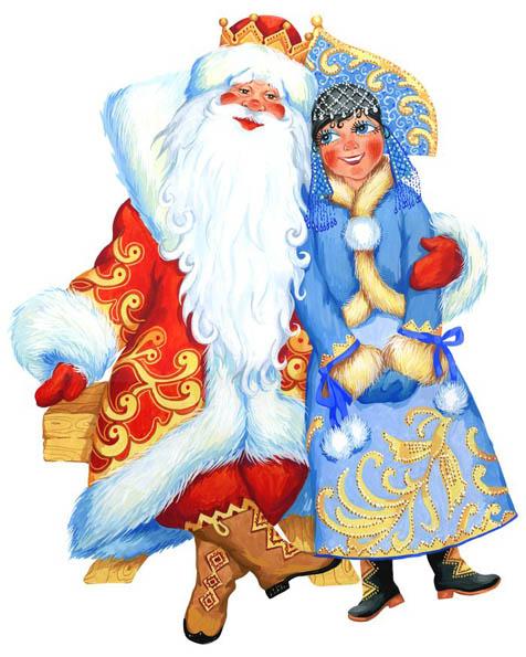 Дед Мороз и Снегурочка красивые картинки - подборка для детей 15