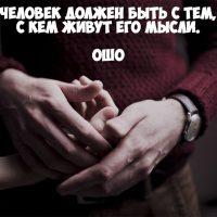 Известные цитаты про жизнь и любовь - самые красивые и интересные 11