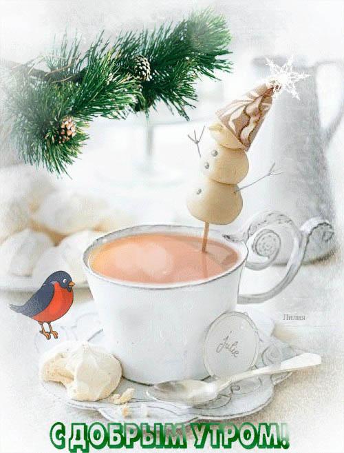 Красивые и прикольные пожелания с зимним утром - картинки, открытки 3