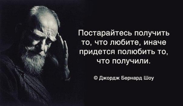 Красивые цитаты про великих людей со смыслом - самые жизненные 10