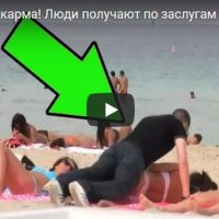 Мгновенная карма - люди получают по заслугам, смешные видео №34