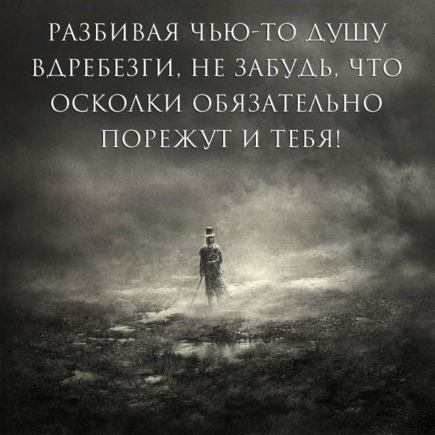 Скачать бесплатно грустные цитаты про жизнь - со смыслом, мудрые 10