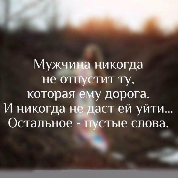 Статусы и цитаты про любовь - красивые, до слез, жизненные 1