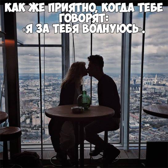 Статусы и цитаты про любовь - красивые, до слез, жизненные 13