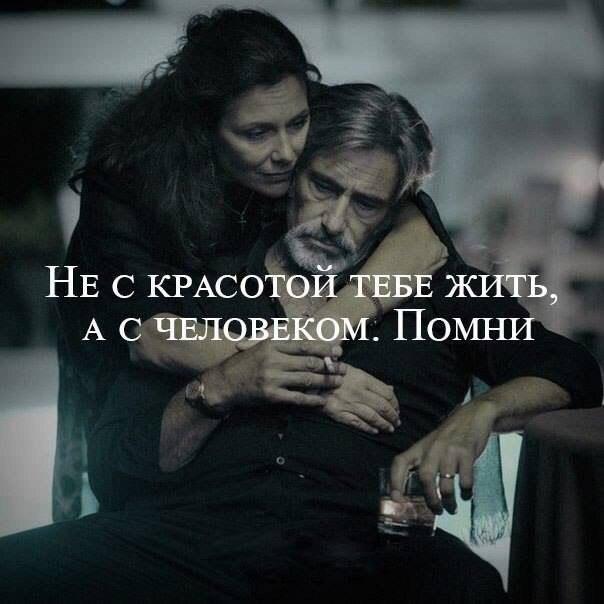 Статусы и цитаты про любовь - красивые, до слез, жизненные 3