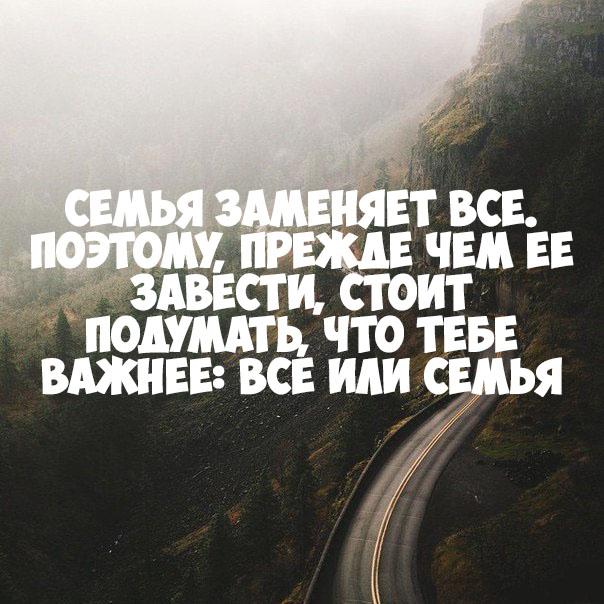 Фаина Раневская цитаты и статусы - самые красивые и интересные 5