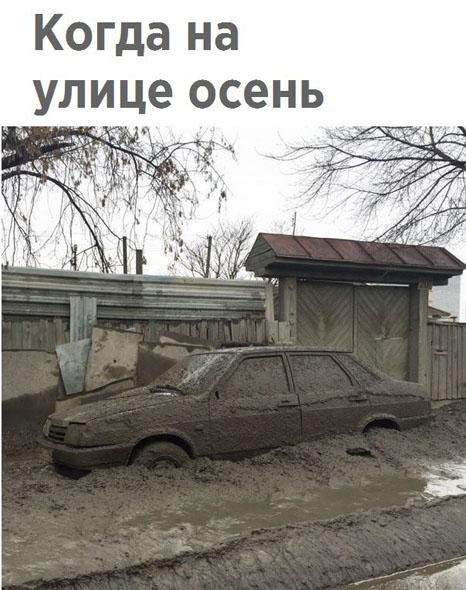 Чисто русские фото - самые смешные и прикольные, подборка 18