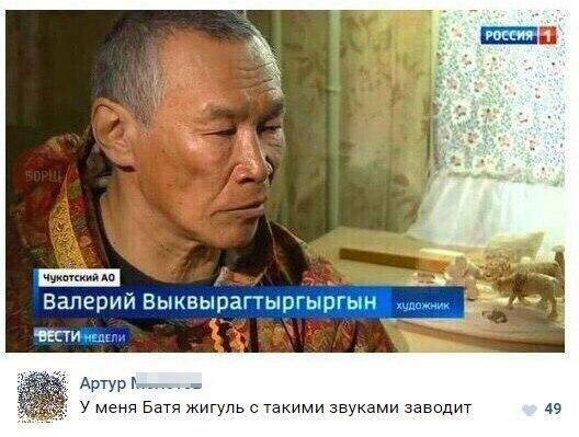 Чисто русские фото - самые смешные и прикольные, подборка 2