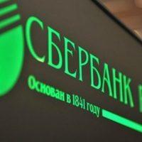 12 ноября - день работников Сбербанка России, праздник, интересное 1