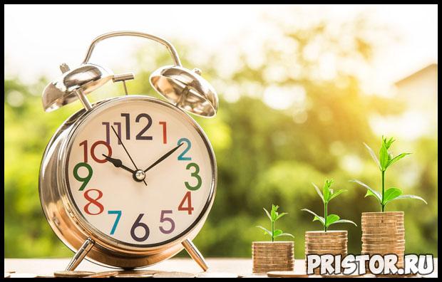 Как давать карманные деньги детям - основные советы и рекомендации 1