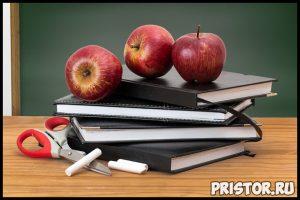 Как правильно питаться школьнику - основное меню на весь день 1