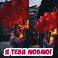 Красивые картинки со смыслом для девушки - самые приятные и милые 9