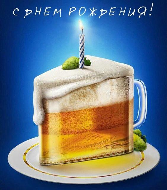 Красивые открытки поздравления с Днем Рождения - для мужчин и парней 2