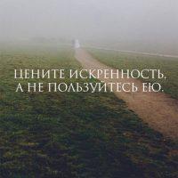 Мудрые цитаты и высказывания про жизнь - интересные и со смыслом 9