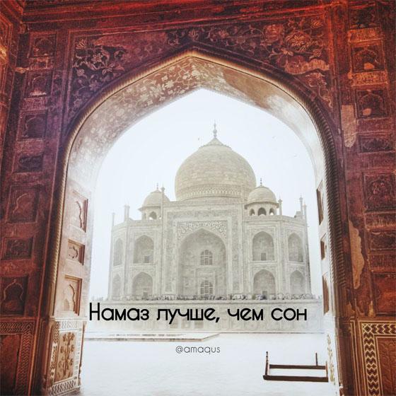 Мусульманские картинки с надписями со смыслом - самые красивые 4