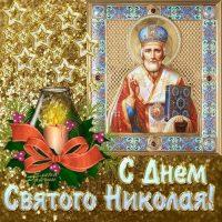Поздравления С Днем Святого Николая - красивые картинки и открытки 12